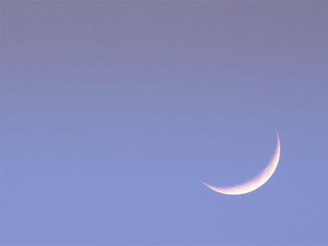 Mondsichel mit 24-fach Zoom