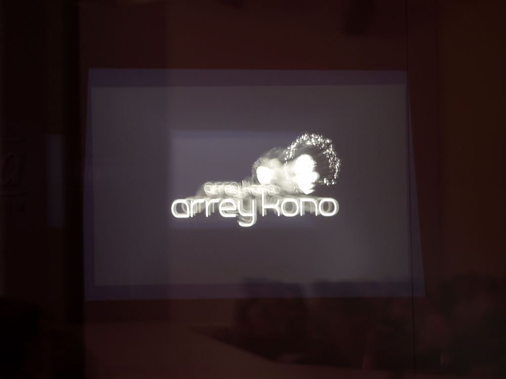 Lavera Showfloor - Arrey Kono Logo