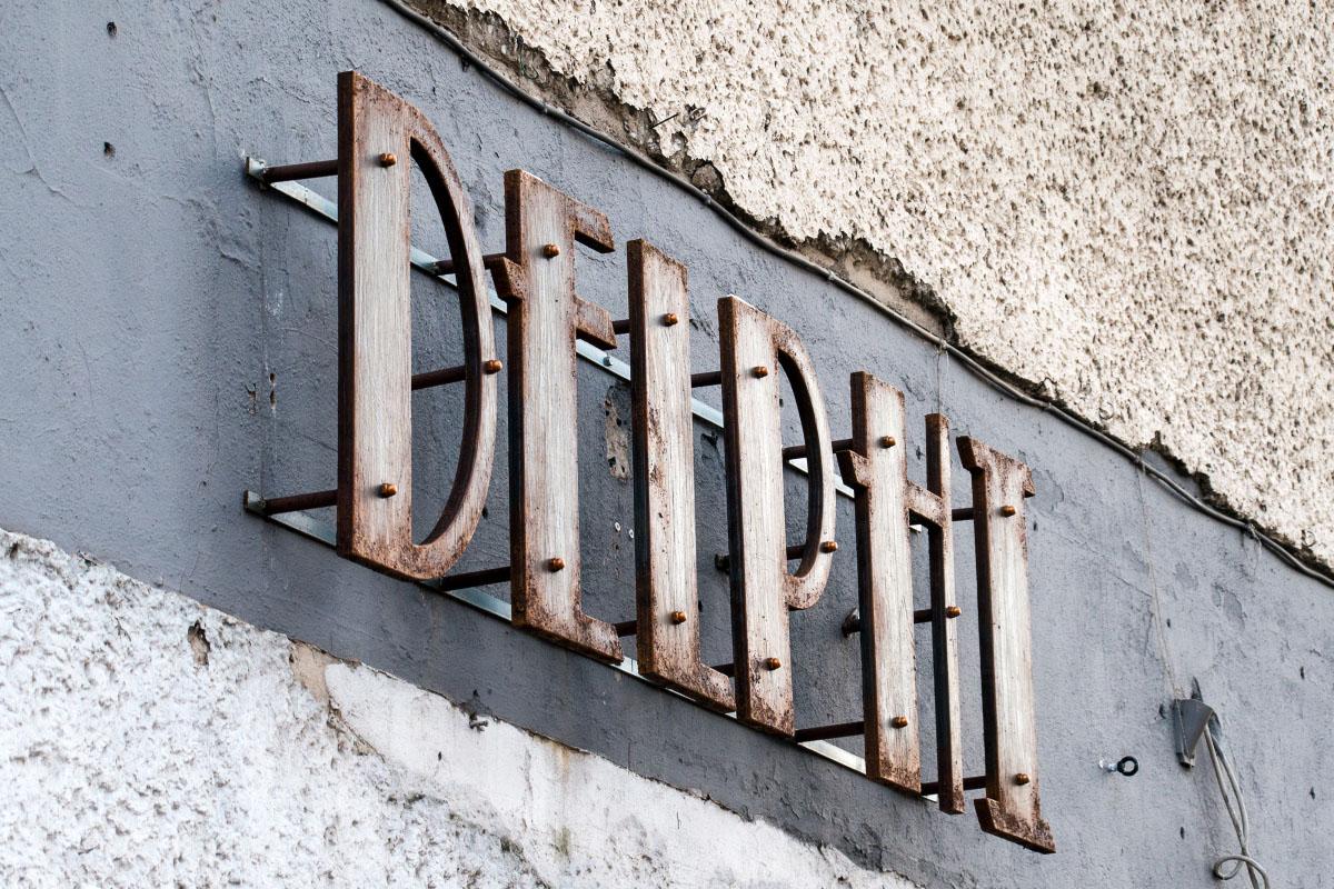 Delphi-Schild